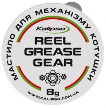 Смазка Kalipso Reel Grease Gear 8g New 2018