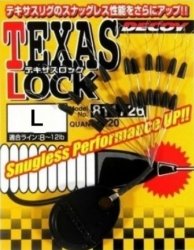 Стопор Decoy Texas Lock L-1