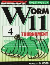 Крючок Decoy Worm 11 Tournament