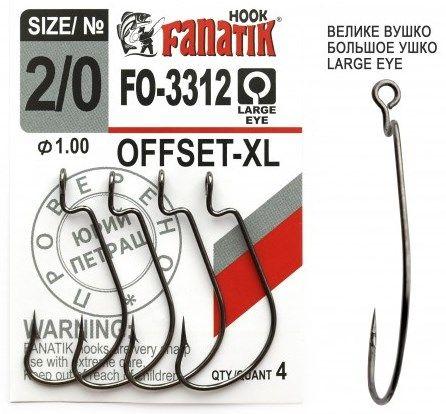 Крючок Fanatik FO-3312 офсетный - недорого | CarpZander