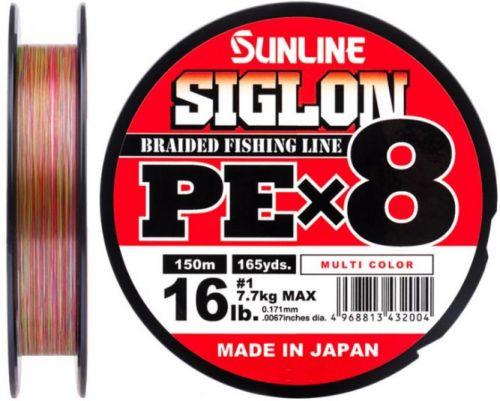 Шнур Sunline Siglon PE х8 150m - недорого | CarpZander