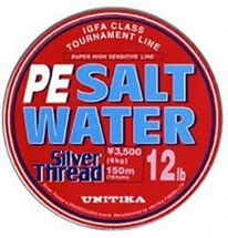 Шнур Unitika Silver Thread PE Salt Water