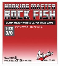 Крючок Varivas Nogales Hooking Master Rock Fish