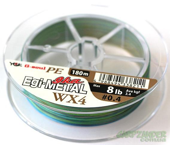 YGK Real Sports G-SOUL PE EGI-IKA METAL WX4 120m #0.8 14lb