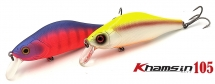 Воблер ZipBaits Khamsin 105