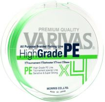 Шнур Varivas High Grade PE X4 150m Green New