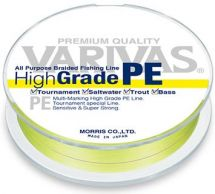 Шнур Varivas High Grade PE X4 150m Yellow
