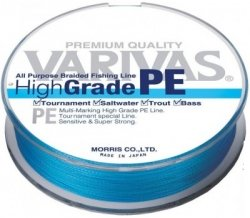 Шнур Varivas High Grade PE X4 150m Blue