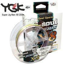 Шнур YGK Super Jig Man X8 200m (10m x 5 colors)